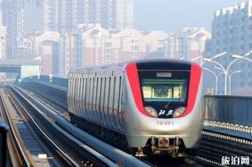 北京地铁八通线停运时间2019+出行指南