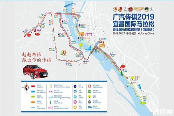 宜昌国际马拉松10月27日开启 附宜昌马拉松交通管制信息