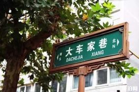 2019年西安有哪些特色美食街