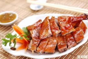 北京百年老字號餐廳有哪些