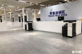 2019第二届中国国际进口博览会配套活动排期表信息