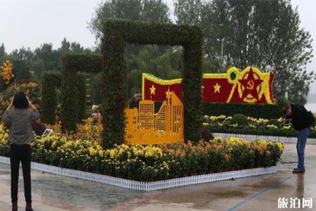 2019武汉沙湖公园菊花展11月10日开启 活动内容+菊花展介绍