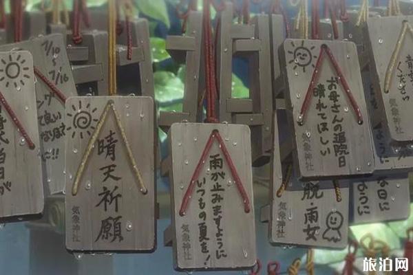 日本天气之子取景地打卡攻略