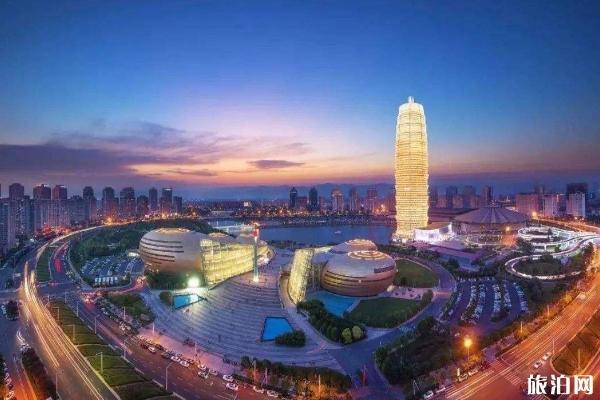 2019雙十一鄭州優惠景點活動信息匯總