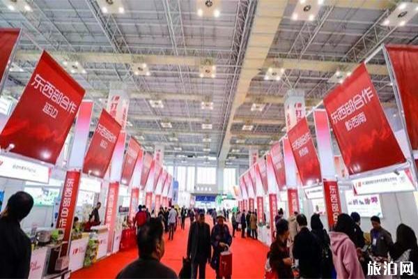 2019宁波食博会 活动时间安排+门票信息