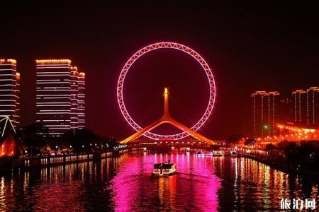 天津之眼门票网上预订指南 天津之眼游玩攻略