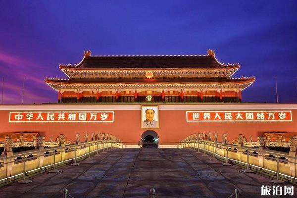 北京自由行最佳方案