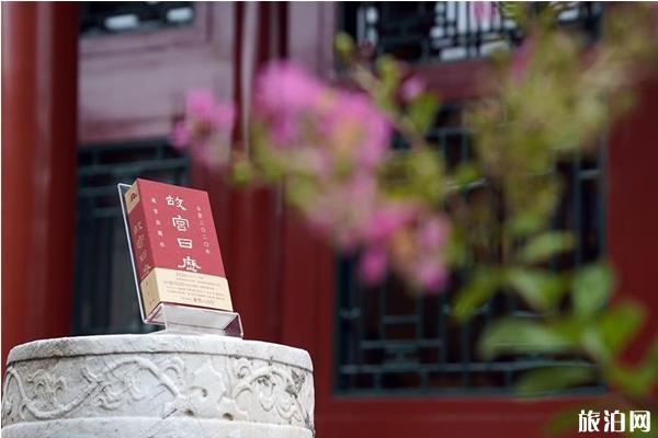 北京博物馆通票官网 2020年北京博物馆通票哪里买+价格