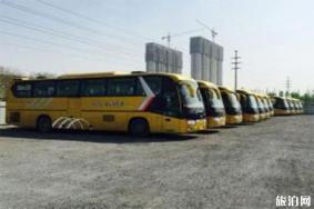 机场巴士正定直通车多少钱 运行时间+站点