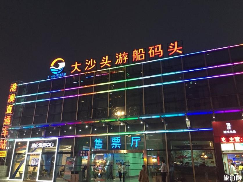 广州珠江夜游哪个码头好 广州珠江夜游景点有哪些