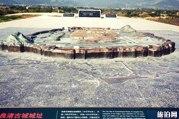 良渚古城遺址公園 良渚古城遺址公園攻略 良渚古城遺址公園門票如何預約