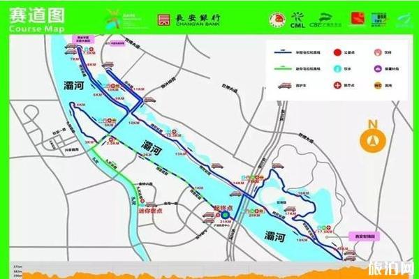 2019西安灞河國際半程馬拉松路線+交通管制
