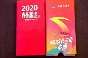上海这个周末有哪些优惠活动