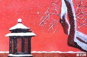 北京赏雪时间 北京看雪景的地方推荐