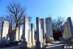 北京石刻艺术博物馆讲解时间 北京石刻艺术博物馆门票 北京石刻艺术博物馆游览指南