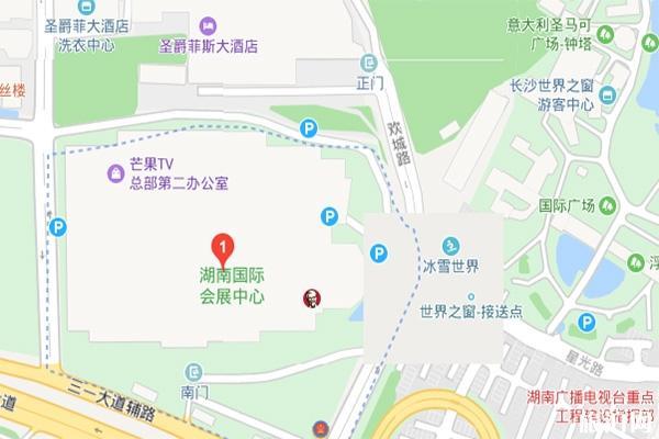 长沙糖酒会2019时间+地址+交通出行