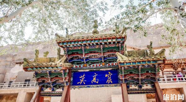 去甘肃旅游应该去哪些景点呢