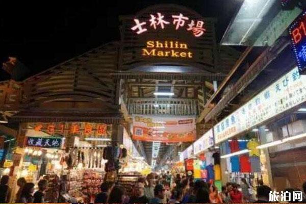 台湾士林夜市简介+必吃美食