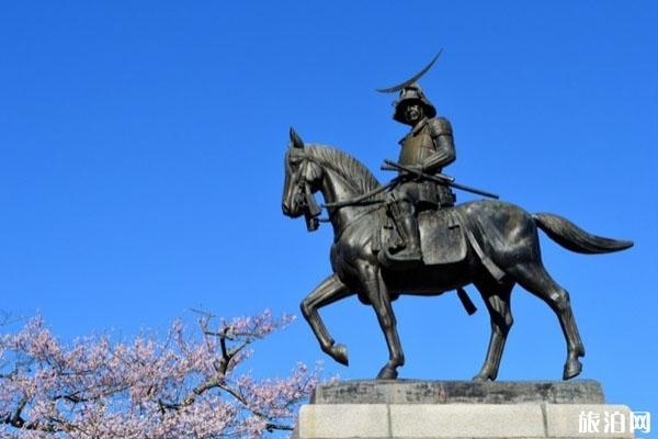 日本宫城县游玩景点