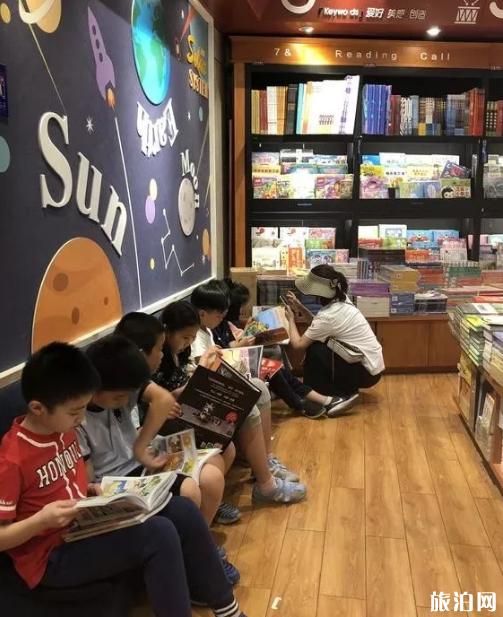 北京書店推薦 北京有哪些書店