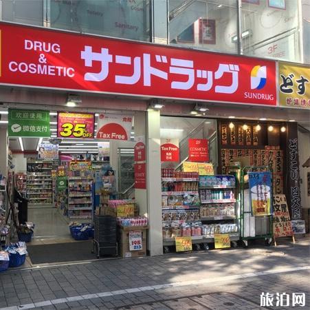 日本药妆店有哪些 2020日本药妆店排名