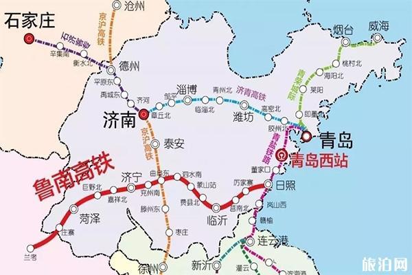 山东鲁南高铁环形列车开通 沿途优惠景区信息