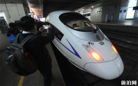 山東魯南高鐵環形列車開通 沿途優惠景區信息