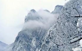 嵩山滑雪場滑雪票多少錢