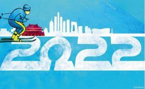 2022北京冬奧會志愿者官網+條件+服務內容+審核流程