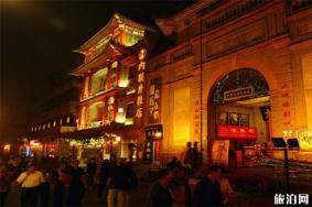 北京的博物館延長時間盤點
