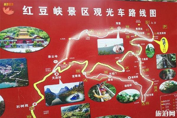 紅豆峽景區有纜車嗎 紅豆峽景區游覽路線圖 紅豆峽景區玩多長時間