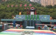 红豆峡景区有缆车吗 红豆峡景区游览路线图 红豆峡景区玩多长时间