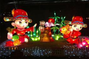 2020南京溧水燈會 持續時間+活動內容