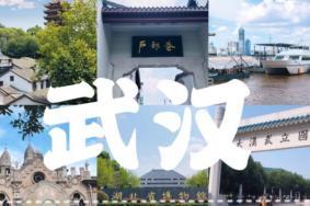 武漢兩日游最緊湊路線 武漢兩日游有什么路線可以推薦