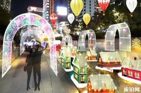 2019首爾圣誕慶典時間+地點+介紹