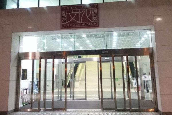 香港文化博物館開放時間 香港文化博物館營業時間
