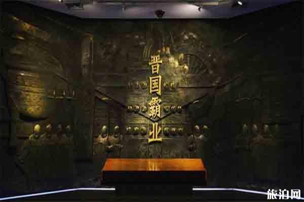 山西博物院鎮館之寶 山西博物院門票預約 山西博物院開放時間