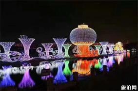 上海2020元旦燈光秀匯總