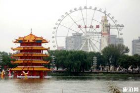 2020年天津水上公园旅游攻略 天津水上公园怎么样
