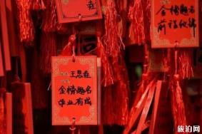 2020北京春節各大寺廟祈福求什么最靈