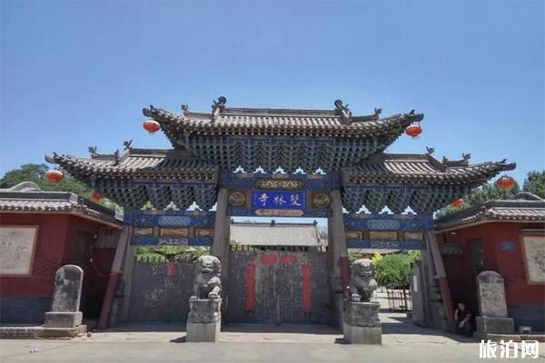双林寺在哪里 双林寺简介 双林寺门票价格