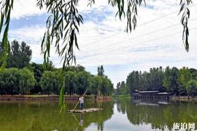 2020郑州二七区樱桃沟旅游攻略 郑州二七区樱桃沟门票价格