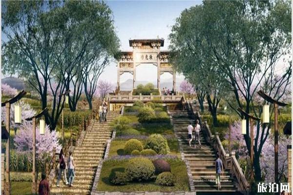 2020簡陽東來桃源景區未來規劃 簡陽東來桃源景區游玩攻略
