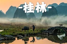 桂林4日游最佳路线