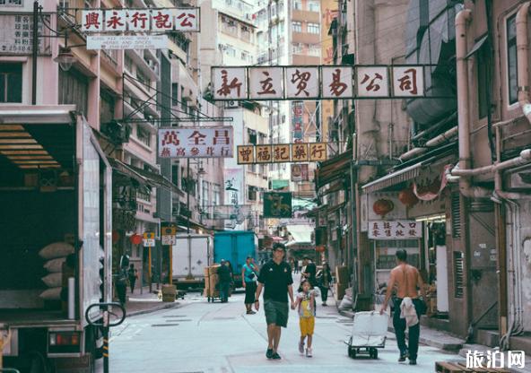 2020年香港上環旅游攻略  香港上環怎么樣