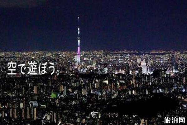 2020東京跨年活動攻略