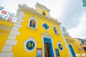 2020年圣方濟各教堂旅游攻略 圣方濟各教堂怎么樣