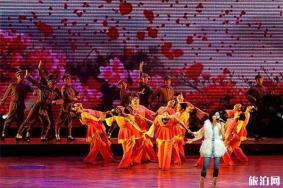2020湖南元旦春节