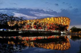 2020北京鳥巢旅游攻略 北京鳥巢門票價格