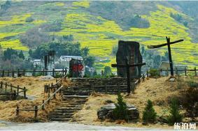 2020汶川東河口地震遺址公園收費嗎 汶川東河口地震遺址公園怎么樣 汶川東河口地震遺址公園天氣